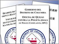 image of multi-language brochures